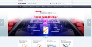 Новый дизайн сайта 1с-bitrix.ru