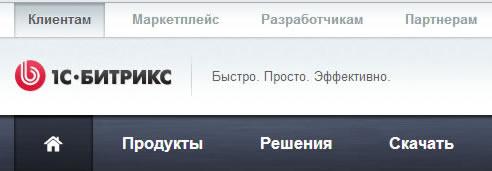Новый сайт битрикс
